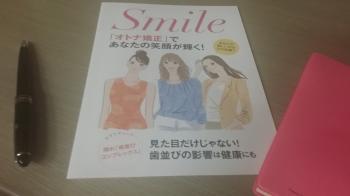 奈良市・学園前いのうえ矯正歯科スタッフブログ勉強会3