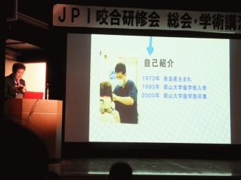DSCF2092.JPG