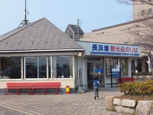 奈良市・学園前いのうえ矯正歯科スタッフブログ休日3