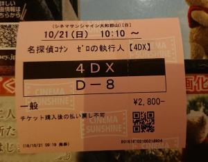 18-10-22-13-16-33-046_deco.jpg