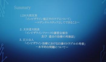 DSC02627.JPGのサムネール画像