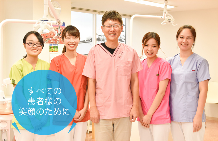奈良の学園前いのうえ矯正歯科クリニック